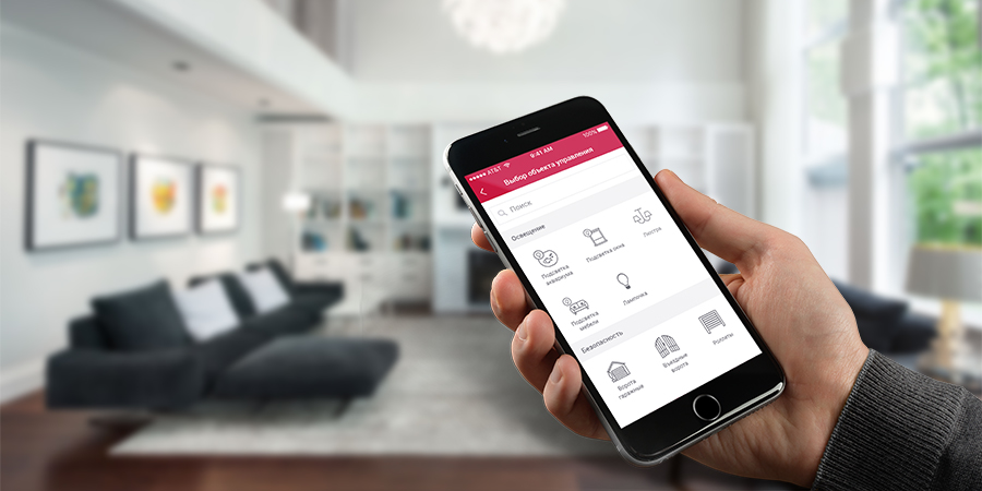 blog-smart-home