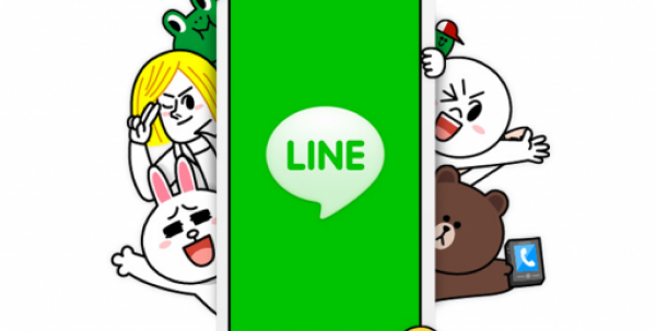 line logo super app vs digital banks