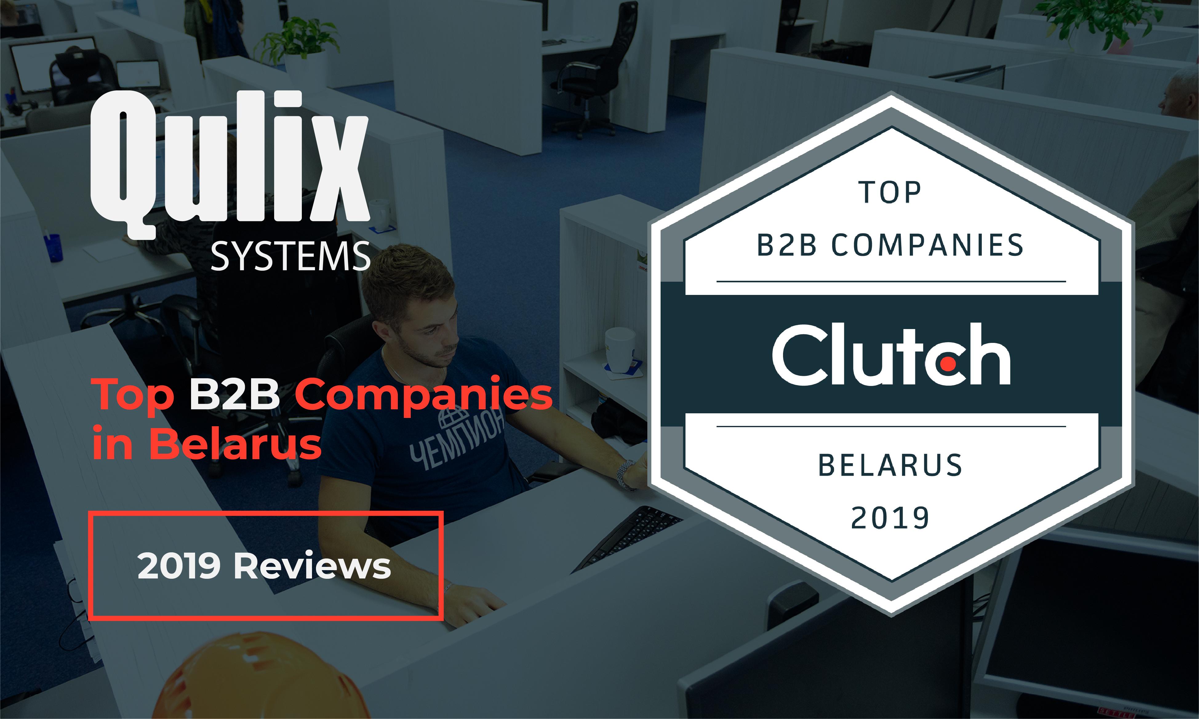 clutch top softclutch top developer in belarus b2b 2019ware developers b2b belarus 2019