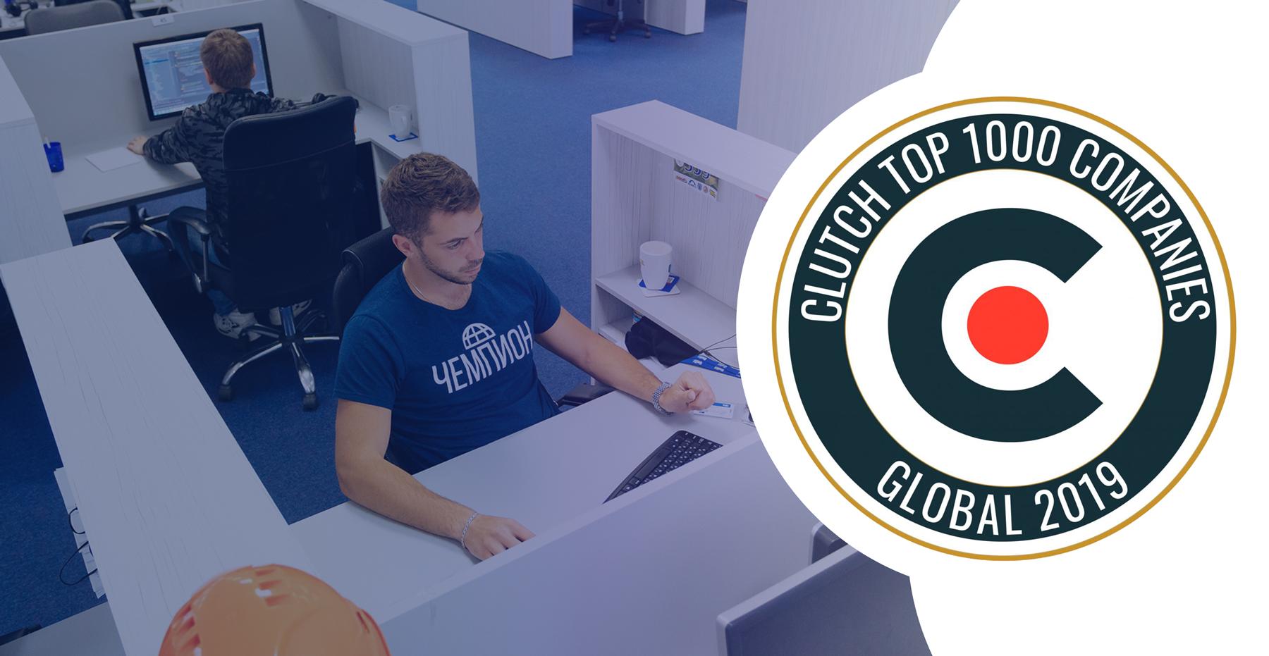 Qulix global ratings